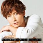 川上大輔 / 400年のラブストーリー(single「逢いたいよ AGAIN」)