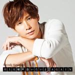 川上大輔 / シグナル(single「逢いたいよ AGAIN」)