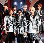 ジャニーズWEST「Colorful Magic(album「なうぇすと」収録)」