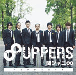 8UPPERS""