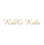 KinKi Kids / ちがう道、おなじ空。