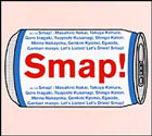 SMAP 015 / Drink!Smap!