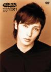 Realize Hiroshi Tamaki music short film 01