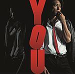 山下智久 / いっしょ。(album「YOU」)
